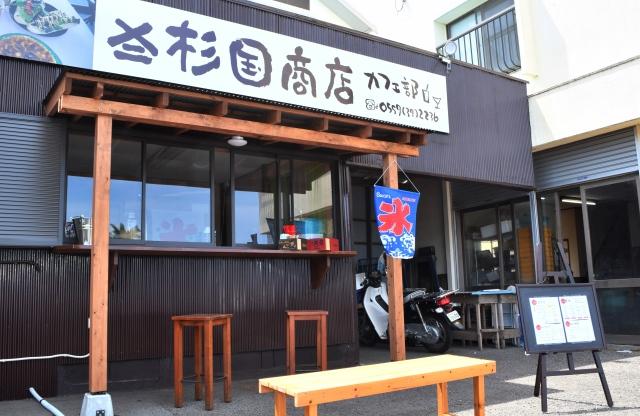 カフェ部、オープンしました。(^^)/