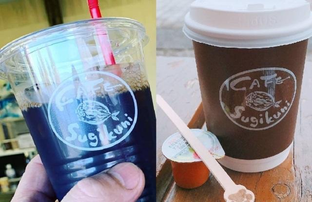 水出し等のコーヒー、おススメで~す。