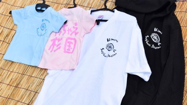 Tシャツ・パーカ